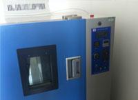 试验设备——臭氧老化试验箱