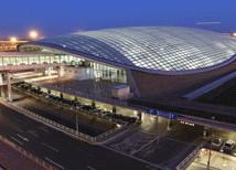 北京国际机场止水